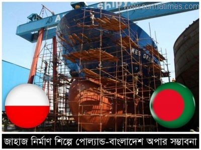 Bangladesh-Poland Ship building COOPERATIONS - 02